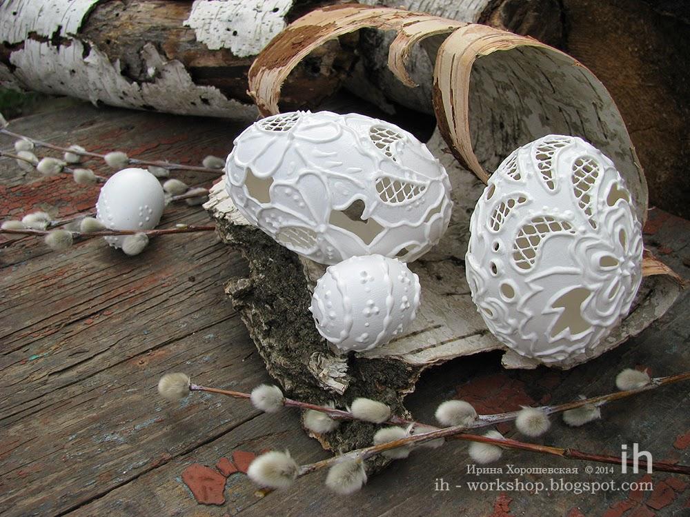 Art Eggs White