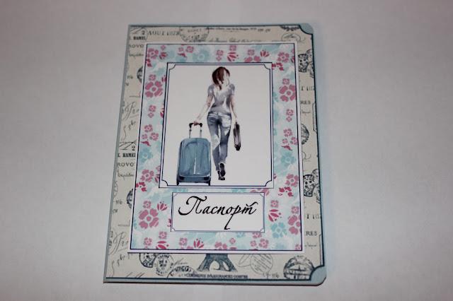 Обложки на паспорт скрапбукинг с девушками 41