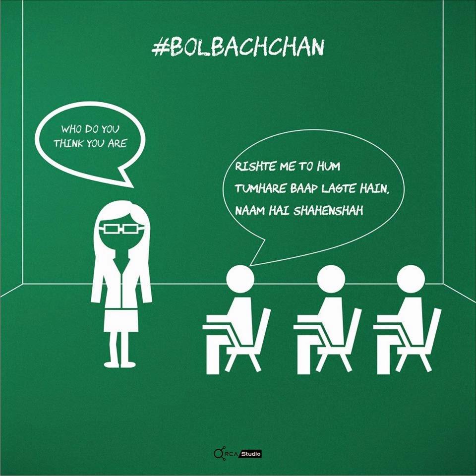 Best Amitabh Bachchan Dialogue