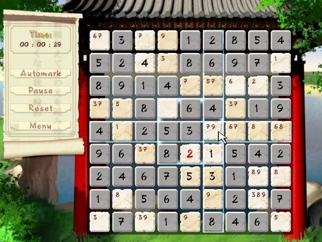 تحميل لعبة السودوكو Sudoku