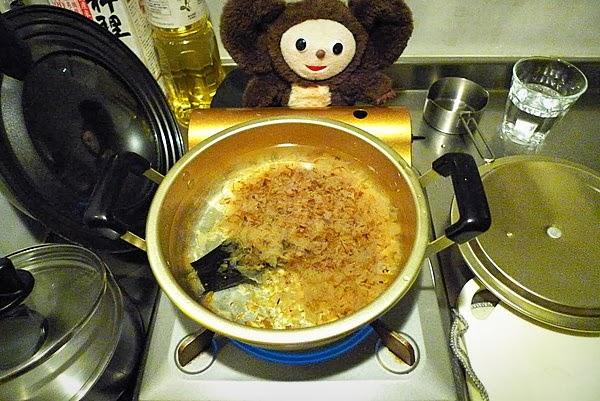 手羽元と大根煮の作り方(1)