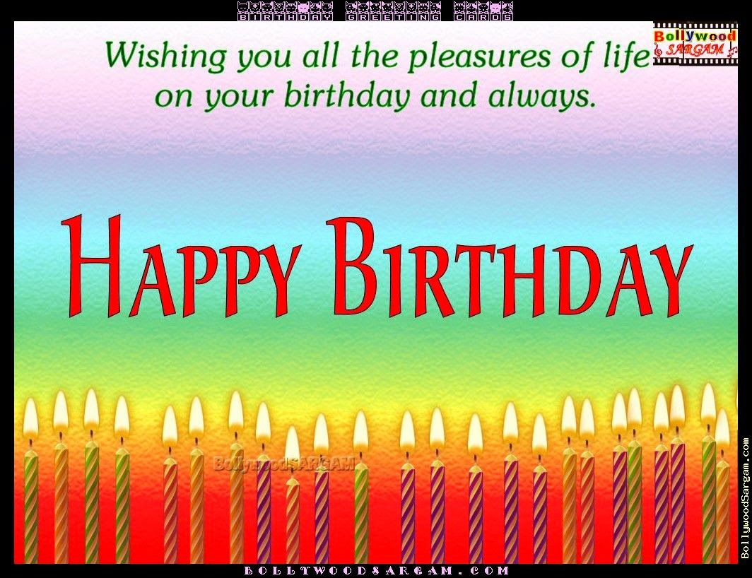 Printable birthday greeting cards online for friends and – Bollywood Birthday Card