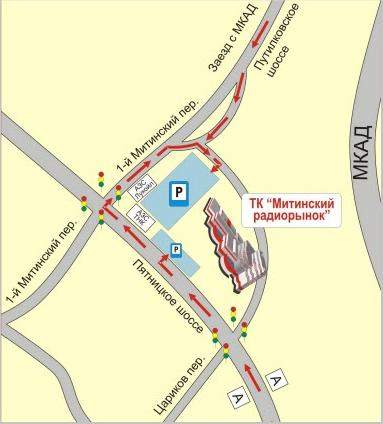 схема проезда Торговый комплекс «Митинский радиорынок»