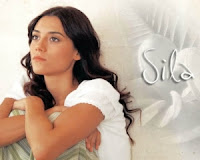 Σιλά mega