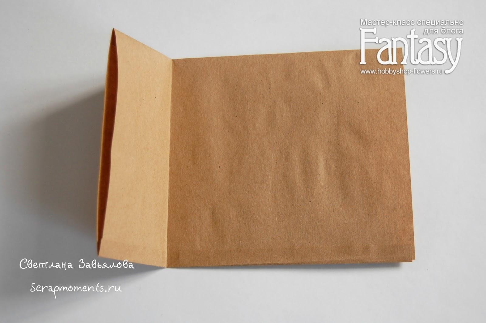 Мастер класс пакет из крафт бумаги 190