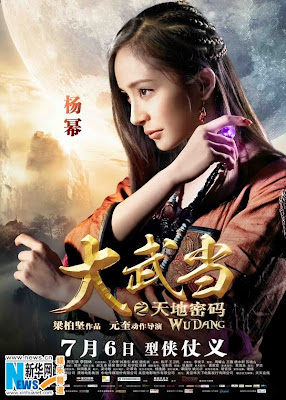 Wu Dang 2012 Watch Hollywood Movie Online Wu Dang (2012) Español Subtitulado