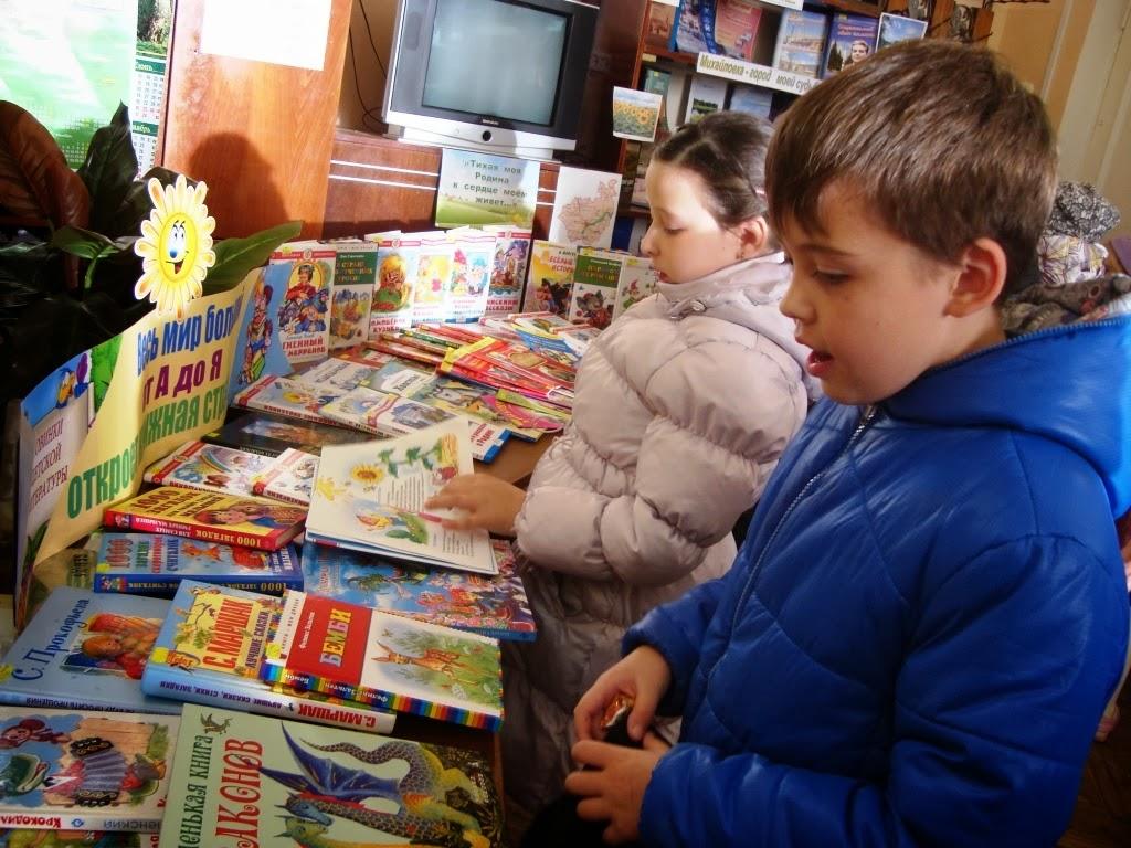 2 класс знакомство с детскими журналами