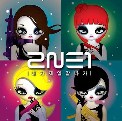 2NE1 Hate You members