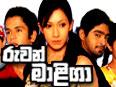Ruwan Maliga Sinhala Tele Drama