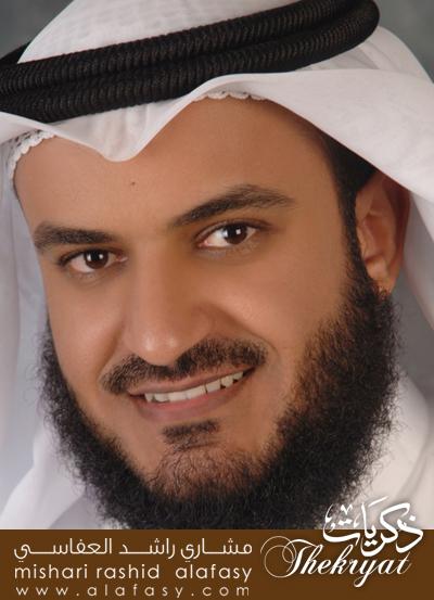 Syaikh Misyari Rasyid Alafasy