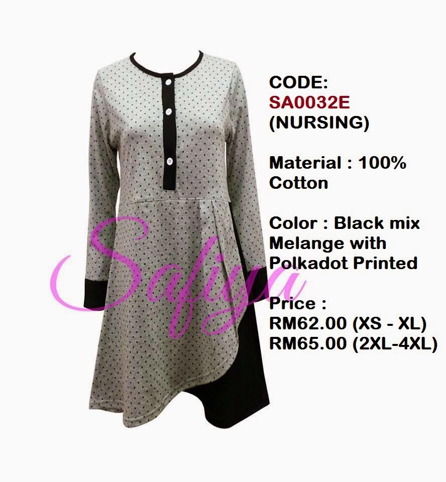 T-Shirt-Muslimah-Safiya-SA0032E