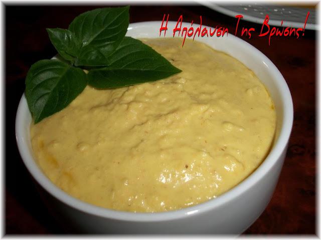 Χούμους (κρέμα ρεβυθιού)