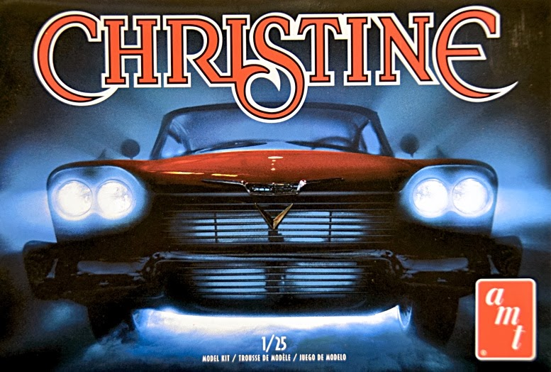 Stephen king christine interior