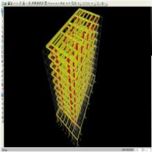 Jasa Desain Struktur Bangunan