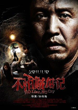 Mỏ Vàng Đẫm Máu - No Liar No Cry (2012) Vietsub
