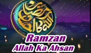 Ramzan Allah Ka Ahsan