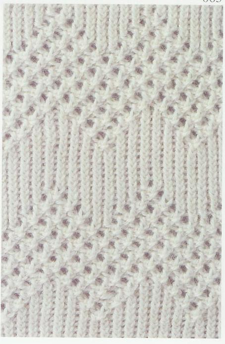 Free Knitting Lace Stitch Library : Lace Quotes. QuotesGram