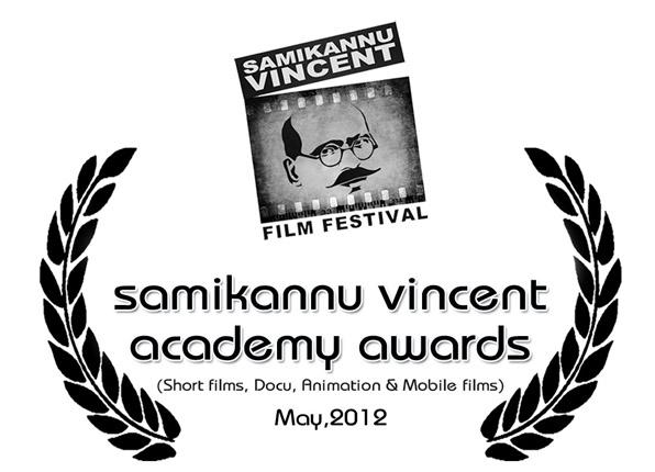 Samikannu Vincent Film Festival