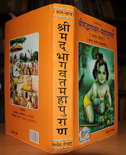 Srimad bhagwat puran- Worship of god