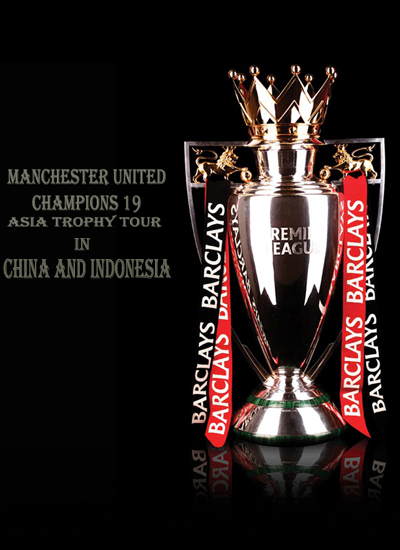 Manchester Uniited Asia Trophy Tour in China and Indonesia