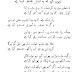 Har Ek Baat Peh By Mirza Ghalib