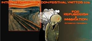 CATALOGUE FESTIVAL 2016
