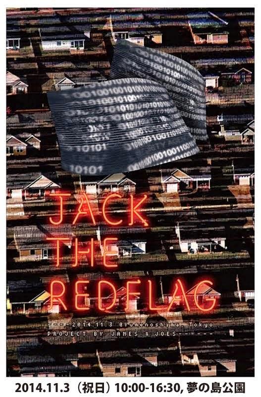 jacktheredflag