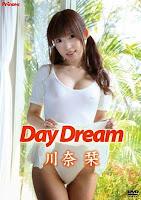 [KIDM-439] Shiori Kawana 川奈栞, Day Dream/川奈栞 1.11 GB – AVI