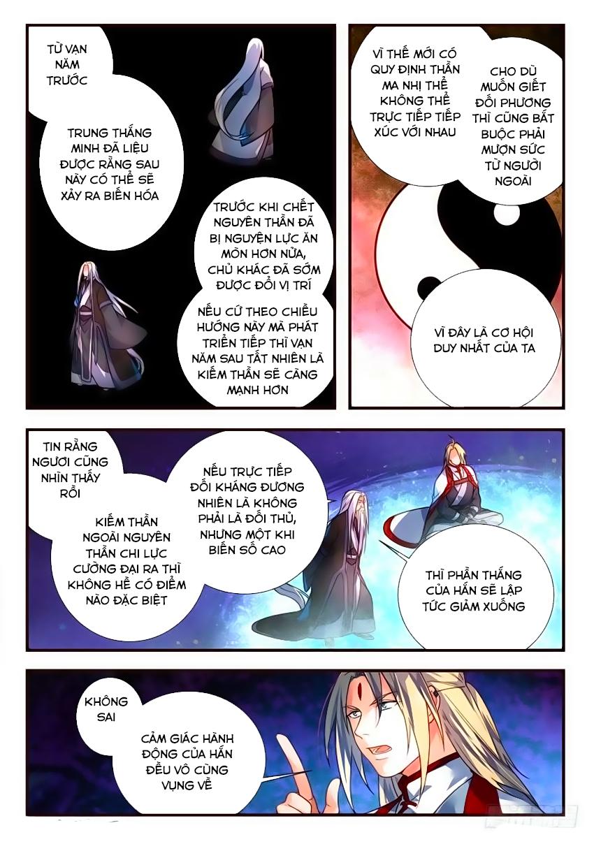Tung Tiền Hữu Tọa Linh Kiếm Sơn - Chap 390