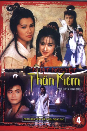 Nht Nguyt Thn Kim USLT - Mystery of the Twins Swords USLT - 20/20 - 1991