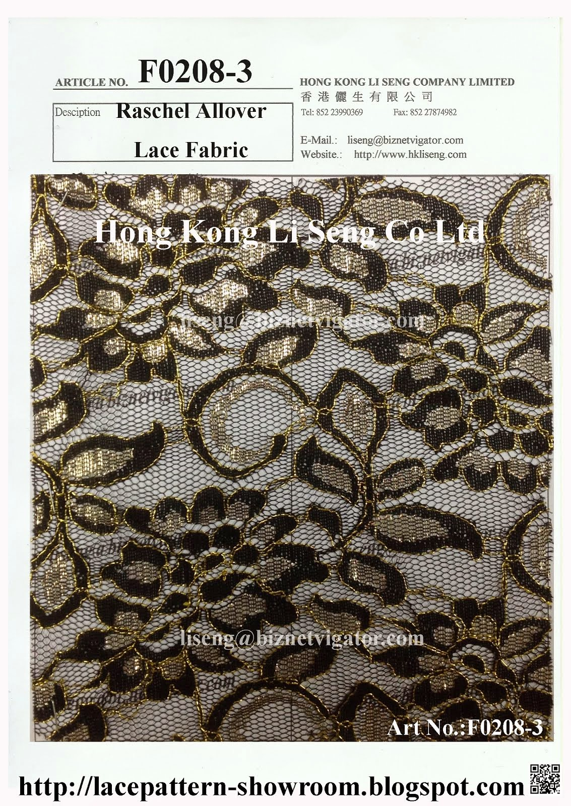 Metallic Gold Raschel Allover Fabric Manufacturer
