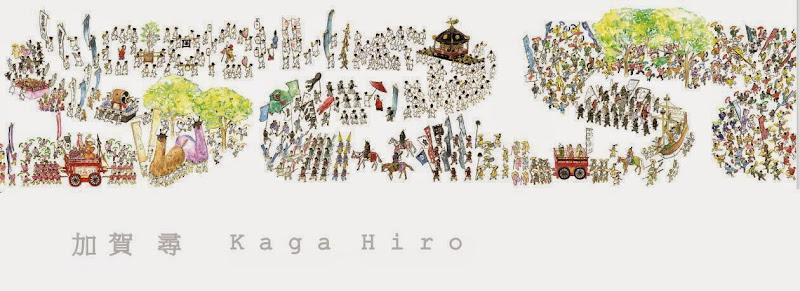 加賀尋ホームページ