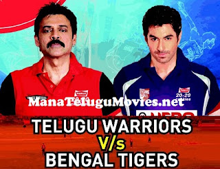 Telugu Warriors vs Bengal Tigers – CCL 2012 Match Videos