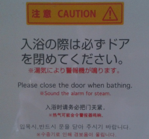 Bathroom Signs Japan language in brunei: signs in japan