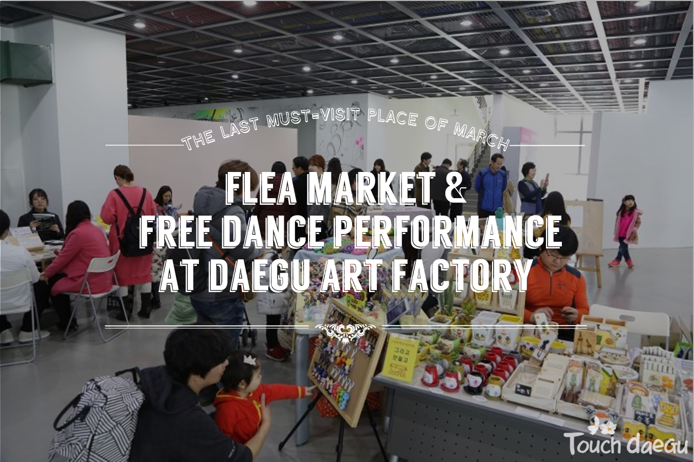 Daegu Art Factory Flea Market