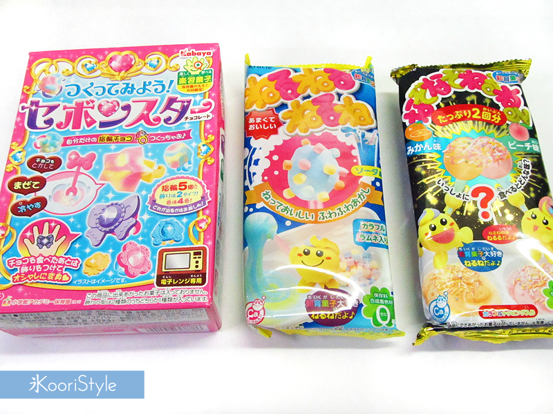 DIY, Kawaii, Cute, Koori Style, KooriStyle, Koori, Style, Japan, Japanese, Mexican, Candy, Candies, Sweets, Kracie, Meiji, Kabaya, Sebon Star, Hamburger, Donut, Chocolate, Aporo, Apolo, Kinoko no Yama, Sushi, Happy Kitchen, Popin Cookin, Inspireka, お菓子, メキシコ, 日本, キャンディ, 캔디, おすしや, ドーナツ, ハンバーガー, アポロ、きのこの山, ハッピーキッチン, Japonés, Japón, Giveaway