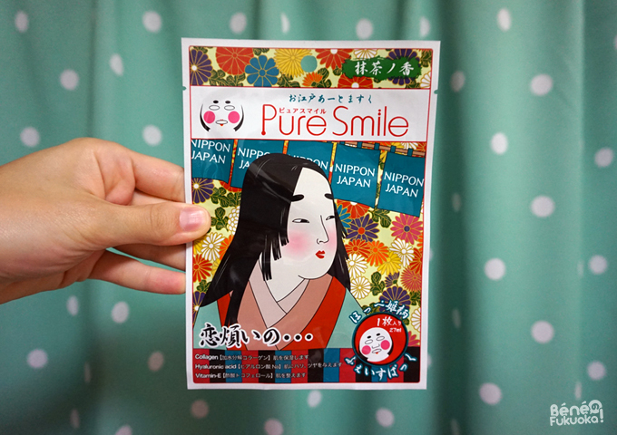 Pure Smile face masks - O Edo Art edition - Princess