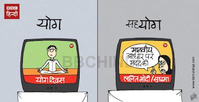 international yoga day, sushma swaraj cartoon, cartoons on politics, indian political cartoon
