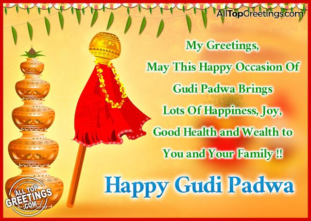 nice-gudi-padwa-english-quotes-images-wallpapers