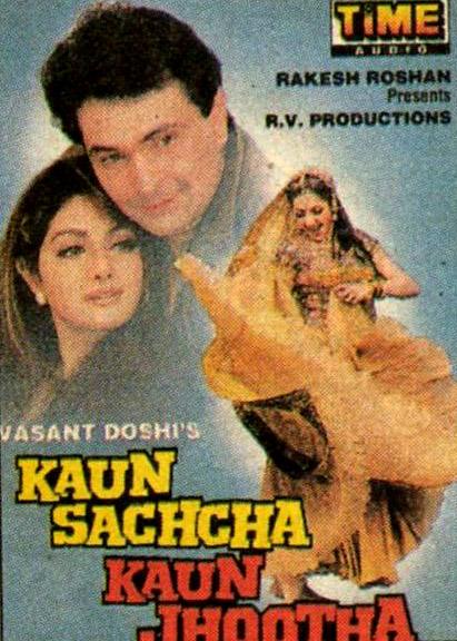 Kaun Sachcha Kaun Jhootha (1997) SL YT - Rishi Kapoor, Sridevi, Suresh Oberoi, Gulshan Grover, Mohnish Behl, Tinnu Anand, Vikas Anand, Avtar Gill, Aashif Sheikh