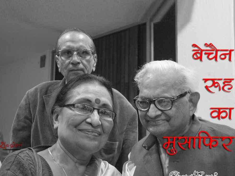 Bechain Rooh Ka Musafir, Sansmaran Alok Jain - Ravindra Kalia