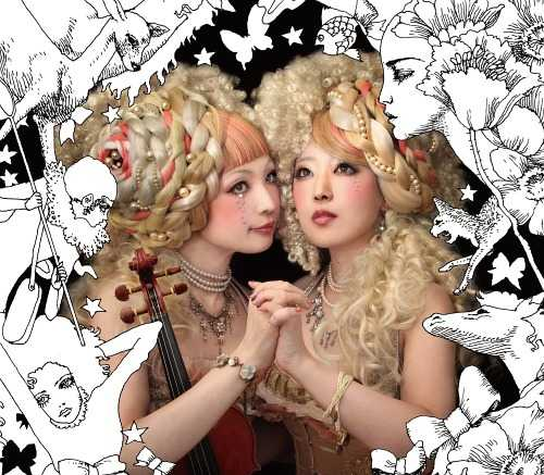 [MUSIC] 黒色すみれ – Cosmopolitan/Kokushoku Sumire – Cosmopolitan (2014.11.26/MP3/RAR)