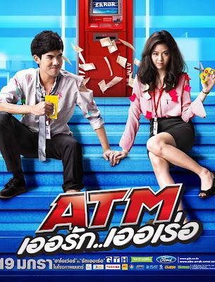 Movie : ATM