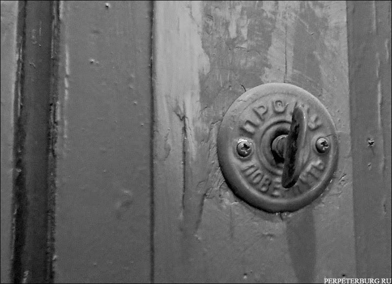 Фото парадных Санкт-Петербурга - дверной звонок