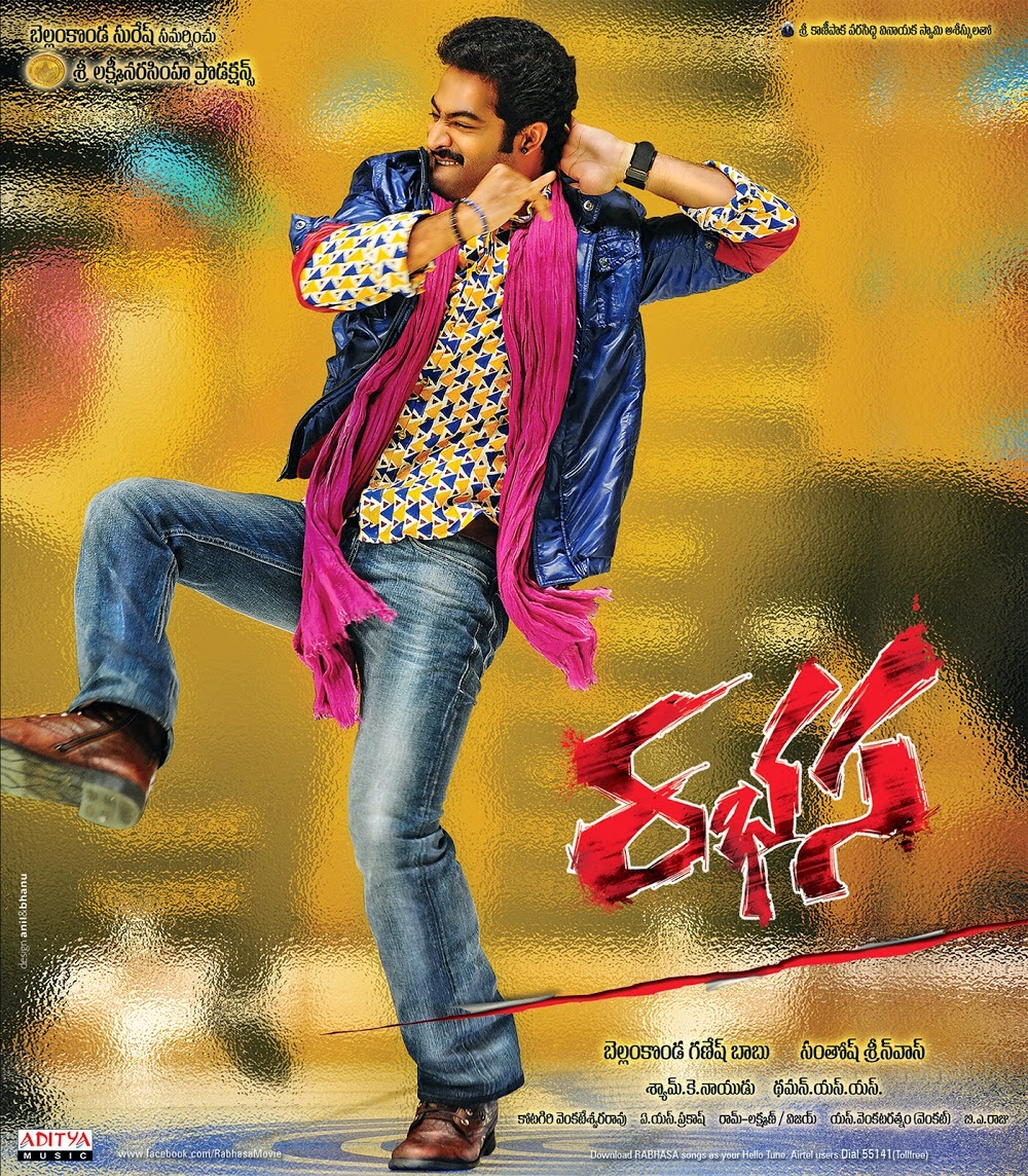 Rabhasa Movie wallpapers and posters-HQ-Photo-14