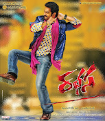 Rabhasa Movie wallpapers and posters-thumbnail-14