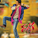 Rabhasa Movie wallpapers and posters-mini-thumb-14