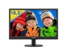 Buy Philips 193V5L 18.5 inch LED Monitor at Rs. 5600 : Buytoearn