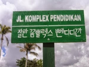 Street signs with Korean letters.