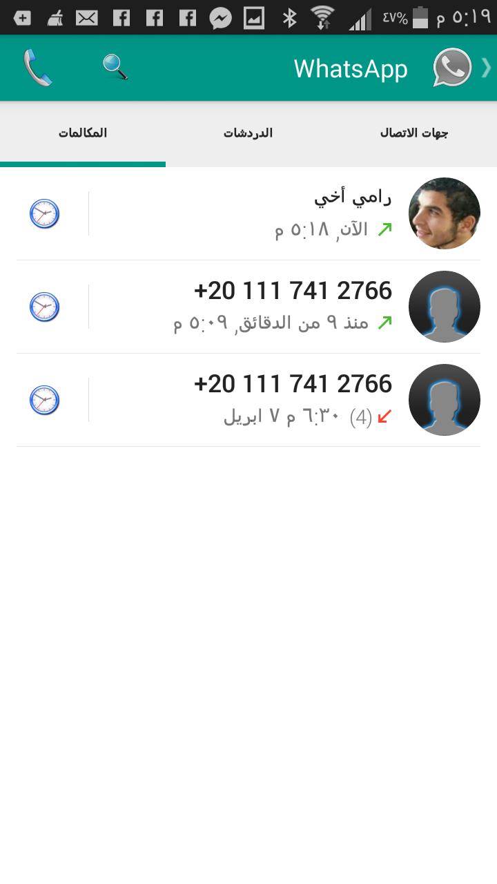 تحمبل احدث نسخة WhatsApp Plus واتس اب بلس بالثيمات والمكالمات الصوتية واخفاء الحالة وضد الحظر نسخة رقم 1.91 بتاريخ الجمعة 1/5/2015